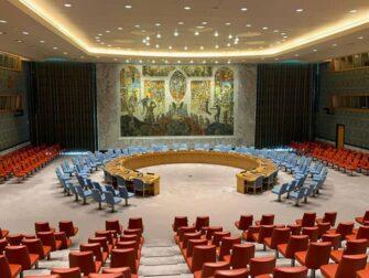 纽约联合国总部 - 安理会会议厅