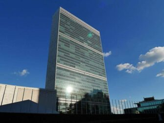 纽约联合国总部 - 联合国总部