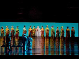 纽约歌剧门票 - 蝴蝶夫人