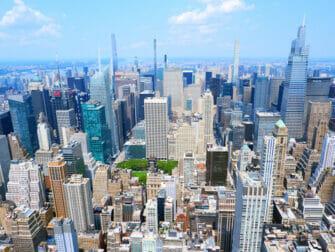 帝国大厦门票 - 曼哈顿景色