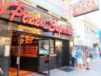 纽约最棒的披萨 - NY Pizza Suprema