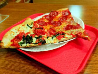 纽约最棒的披萨 - NY Pizza Suprema切片披萨
