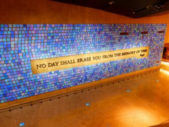 纽约9/11博物馆门票 - 纪念墙