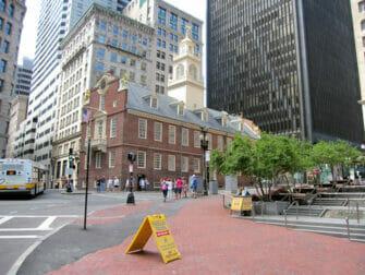 纽约至波士顿一日游 - 宪法号博物馆