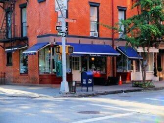 欲望都市之旅 - 木兰烘焙店