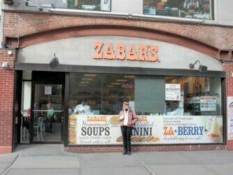 纽约经典电影之旅 - Zabar's