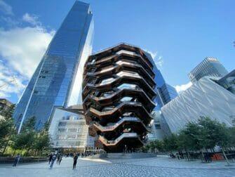 New York Sightseeing Day Pass 纽约观光天卡 - Vessel