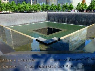 纽约观光天卡和纽约通票的区别 - 9/11纪念馆