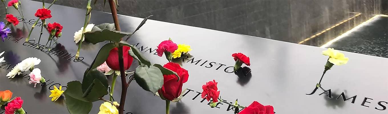 9/11纪念之光