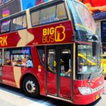 纽约10大景点 - 随上随下观光巴士