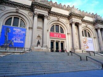 纽约城市通票和纽约通票的区别 - 大都会博物馆
