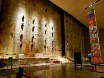 纽约9/11博物馆门票 - FDNK