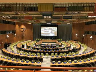 纽约联合国总部 - 托管理事会会议厅